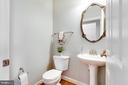 Main Floor/Half Bath - 2021 CRESCENT MOON CT #23, WOODSTOCK