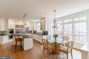 Gourmet Kitchen w/Breakfast Area - 7000 FAWN TRAIL CT, BETHESDA