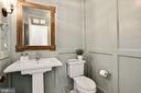 handsome wood paneled powder room - 5010 25TH RD N, ARLINGTON