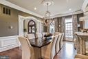 Panel/Layered Crown Moldings, Archways & Columns - 2555 VALE RIDGE CT, OAKTON
