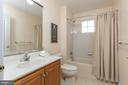 Upstairs Large Bathroom - 42571 PELICAN DR, CHANTILLY