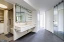 Master suite dressing area - 5500 BROAD BRANCH RD NW, WASHINGTON