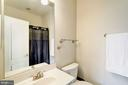 Private Full Bath #4 for Bedroom #4 - 18777 UPPER MEADOW DR, LEESBURG