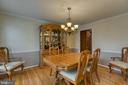 Hardwood floors, crown molding & chair rail - 102 NORTHAMPTON BLVD, STAFFORD