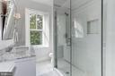 Hall Bath - 3601 MACOMB ST NW, WASHINGTON