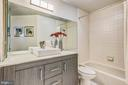 Updated Bath in Second Bedroom - 2111 WISCONSIN AVE NW #PH7, WASHINGTON