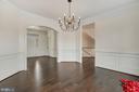 Elegant lighting, archways & walnut flooring. - 43988 RIVERPOINT DR, LEESBURG