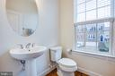 Main level powder room - 8900 ENGLEWOOD FARMS DR, MANASSAS