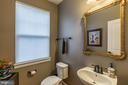 WIth half bath off the welcome center - 17109 GULLWING DR, DUMFRIES