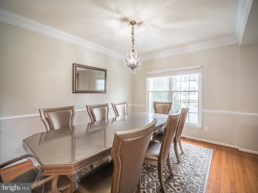 Dining Room - 43075 BARONS ST, CHANTILLY
