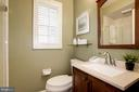 Main level full bath - 6804 BROXBURN DR, BETHESDA