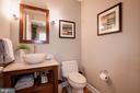 Main level powder room - 6804 BROXBURN DR, BETHESDA