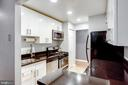 Coffee Bar Area, Granite Counter, Ceramic Floors - 1948 KENNEDY DR #101, MCLEAN