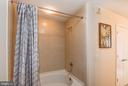 Master Bathroom - Soaking Tub & Shower Combo! - 910 M ST NW #525, WASHINGTON