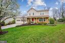 Front of house - 738 SONATA WAY, SILVER SPRING