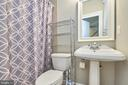 Full bath on the lower level - 8932 ATATURK WAY, LORTON