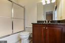 Heated tile floors, granite countertop vanity - 2375 BALLENGER CREEK PIKE, ADAMSTOWN