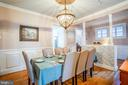 20x12 DR will accommodate large seatings! - 1104 PRINCE EDWARD ST, FREDERICKSBURG