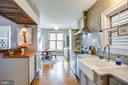 Amazing 2016 Kitchen Renovation - 1104 PRINCE EDWARD ST, FREDERICKSBURG
