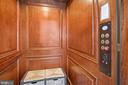 Beautiful wood panel elevator - 320 N PATRICK ST, ALEXANDRIA