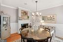 Accommodates large dinner party - 320 N PATRICK ST, ALEXANDRIA