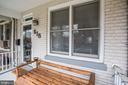 Front porch - 618 EVARTS ST NE, WASHINGTON