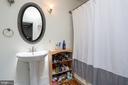 Master Bathroom - 618 EVARTS ST NE, WASHINGTON