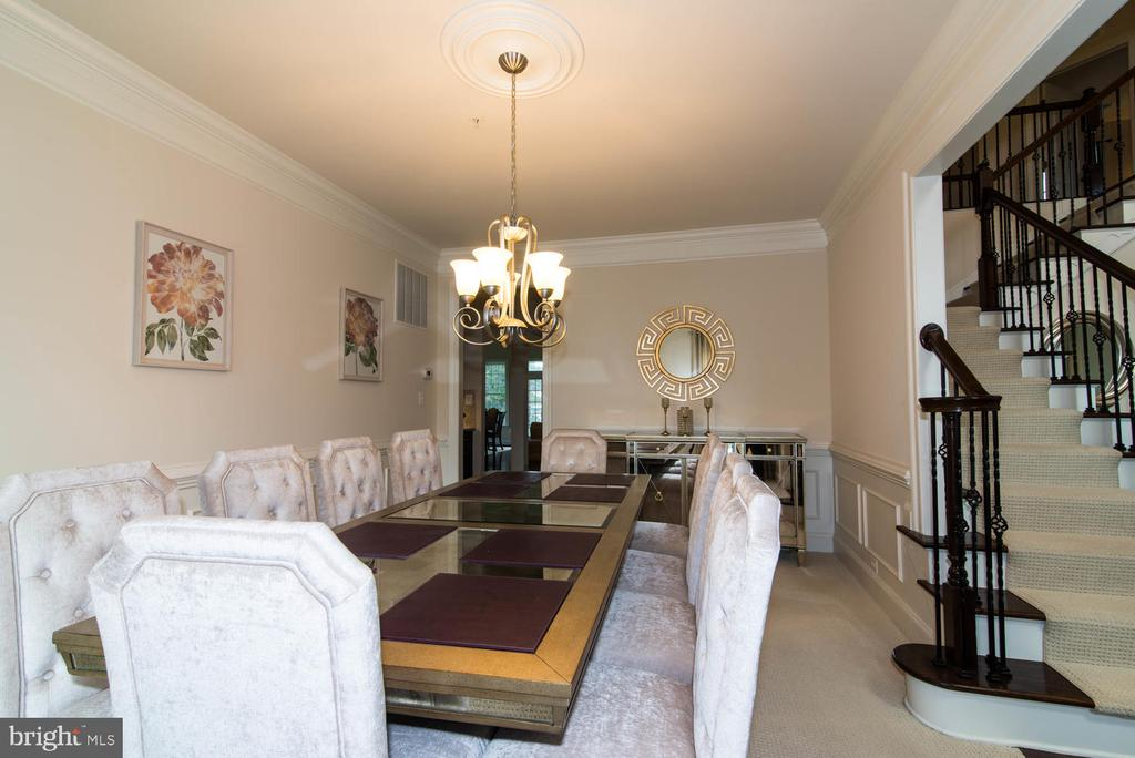 Dining Room - 14416 CHELSEA GARDEN CT, LAUREL
