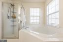 Large Soaking Tub and Separate Shower! - 9648 SAYBROOKE DR, BRISTOW
