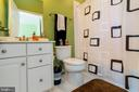 Full bath Upper level - 32 PALISADES DR, STAFFORD