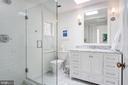 Upper Level - Marble Master Bath with Skylight - 3017 P ST NW, WASHINGTON