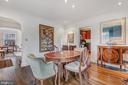 Dining room adjoins kitchen - 7007 CONNECTICUT AVE, CHEVY CHASE