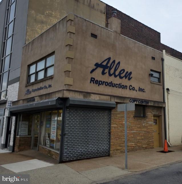 Retail للـ Sale في Camden, New Jersey 08102 United States