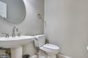 Half Bath - 4110 40TH PL N, ARLINGTON