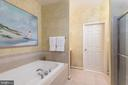Main level master bathroom - 8733 ENDLESS OCEAN WAY #32, COLUMBIA