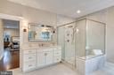 Owner's Bath w/Separate Shower - 1936 FRANKLIN AVE, MCLEAN