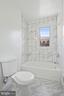 Full bath - 4344 F ST SE, WASHINGTON