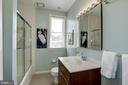 Bath adjacent to the master bedroom w/linen closet - 3819 LIVINGSTON ST NW, WASHINGTON