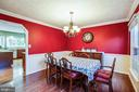 Dining Room - 10408 EDINBURGH DR, SPOTSYLVANIA