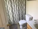 Master Bath - 7761 VALLEY OAK DR #208, ELKRIDGE