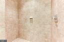 ... an oversized shower. - 3160 VIRGINIA BLUEBELL CT, FAIRFAX