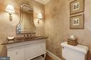 Main Level - Powder Room - 11517 HIGHLAND FARM RD, POTOMAC