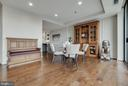 Dining Room Open to Kitchen - 1300 CRYSTAL DR #PH14S, ARLINGTON