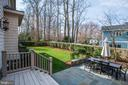 family room opens to flagstone patio and yard - 6537 36TH ST N, ARLINGTON