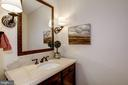 recently renovated lower level powder room - 6537 36TH ST N, ARLINGTON