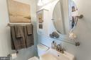 En-suite master bathroom - 1827 FLORIDA AVE NW #401, WASHINGTON