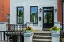 Owner's Unit - Front Porch & Entry - 629 E CAPITOL ST SE, WASHINGTON