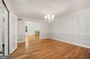 Formal dining room - 7808 CHARLESTON DR, BETHESDA