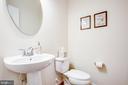 Main Level Half Bathroom - 5 FIREHAWK DR, STAFFORD