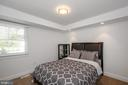 Fourth bedroom with private bath - 20284 BROAD RUN DR, STERLING